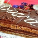 Торт «Опера» (Opera Cake)